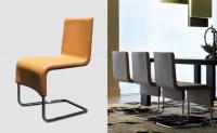 Дизайнерски столове