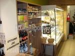 Стелаж за магазини за храна от дърво