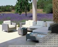 Ратанови мебели за заведение и градина