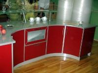 Проектиране на работен плот за кухни